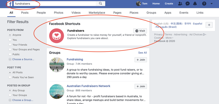 Screenshot showing how to search for Fundraisers on Facebook