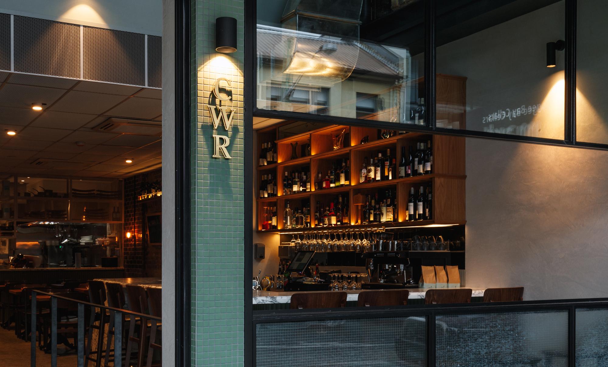 Distil coogee wine room front facade logo branding
